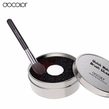 New Arrival Docolor brush clean box 1pcs suitable for makeup brushes clean beauty essential make up tools