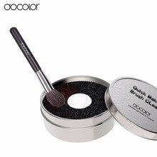Nueva llegada docolor cepillo caja limpia 1 unids adecuado para pinceles de maquillaje limpieza maquillaje herramientas de belleza esencial