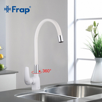 Frap New White Silica Gel Nose Any Direction Kitchen Faucet Cold And Hot Water Mixer Torneira