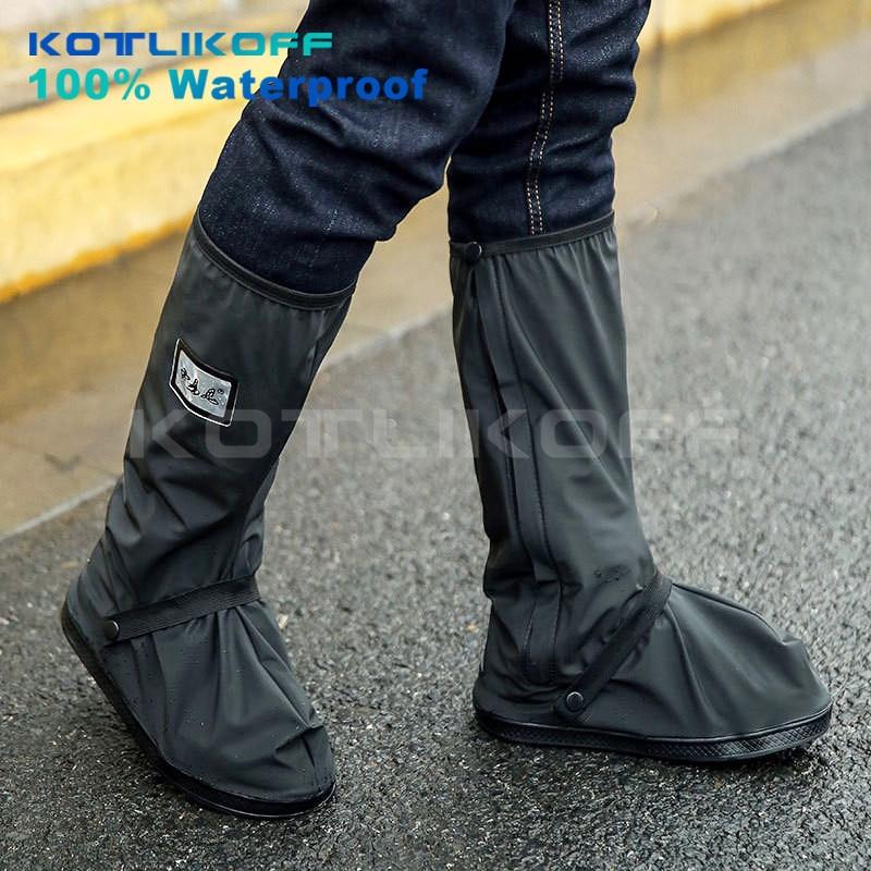 Cubiertas de zapatos lisos reutilizables simples de mujer hombres impermeables cubiertas de zapatos impermeables antideslizantes