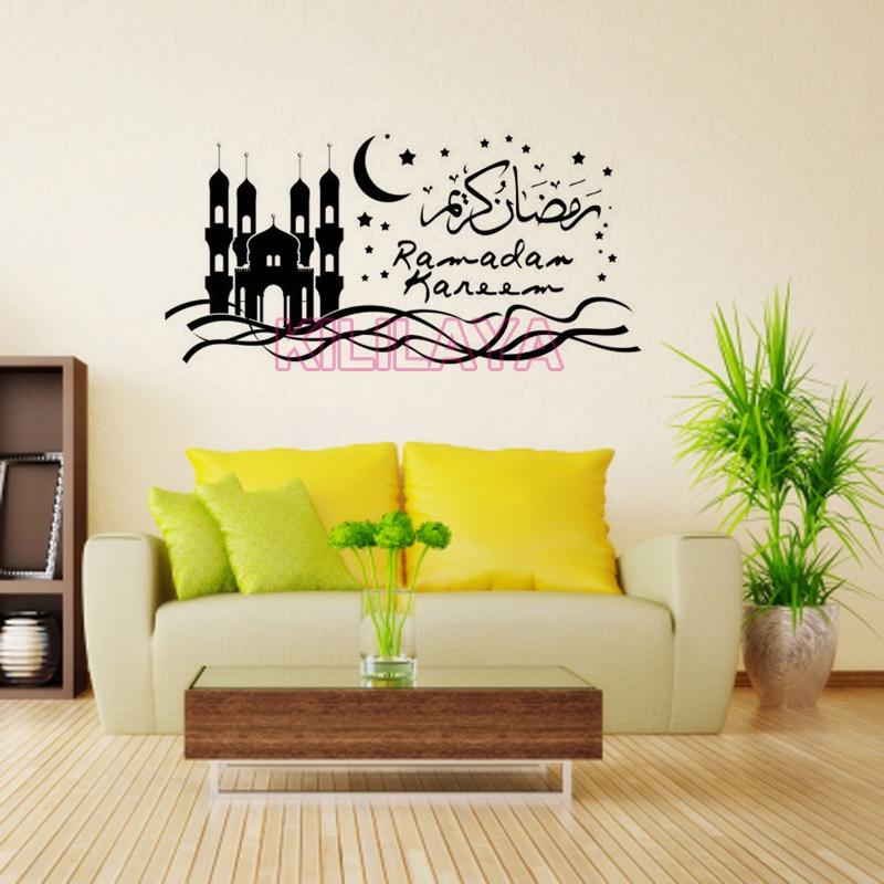 Stickers Islam Church Silhouette Muslim Vinyl Wall Sticker Decals ...