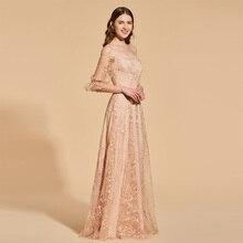 فستان أميرات مثير مكشوف الأكتاف وأكمام قصيرة من التل