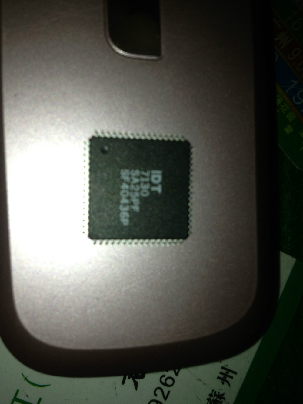 XC3S1000-4FG456C   XILINX  1200PCS
