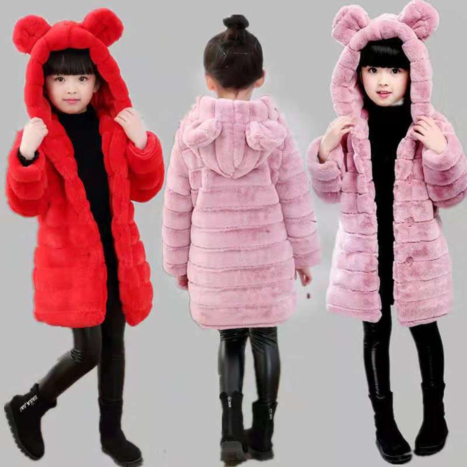 Children Girls Kids Clothes Winter Thick Warm Girls Coats Casual Baby Girl Faux Fur Outerwear Hooded Coats For 3T-13 Yrs Old winter baby girl coats kids warm long thick hooded jacket for girls 2017 casual toddler girls clothes children outerwear