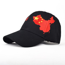 China Map Baseball Cap Men Women for Overseas Ethnic Chinese People Patriot Black White Caps New
