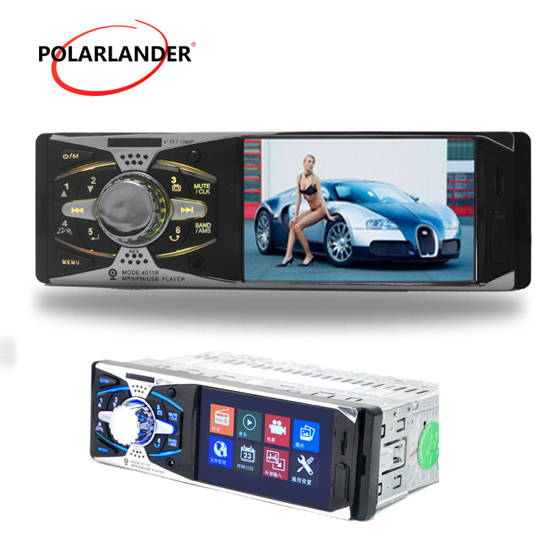 new 4.1'' inch 16:9 TFT screen 12V car audioMP3 MP4 MP5 Player Bluetooth 1din in dash Car Audio SD/MMC support rear camera
