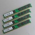 8 ГБ 4 X 2 ГБ DDR2-533 PC2-4200 533 мГц 240PIN DIMM 8 г 512ram не Ecc низкой плотности Unbuffered настольных памяти