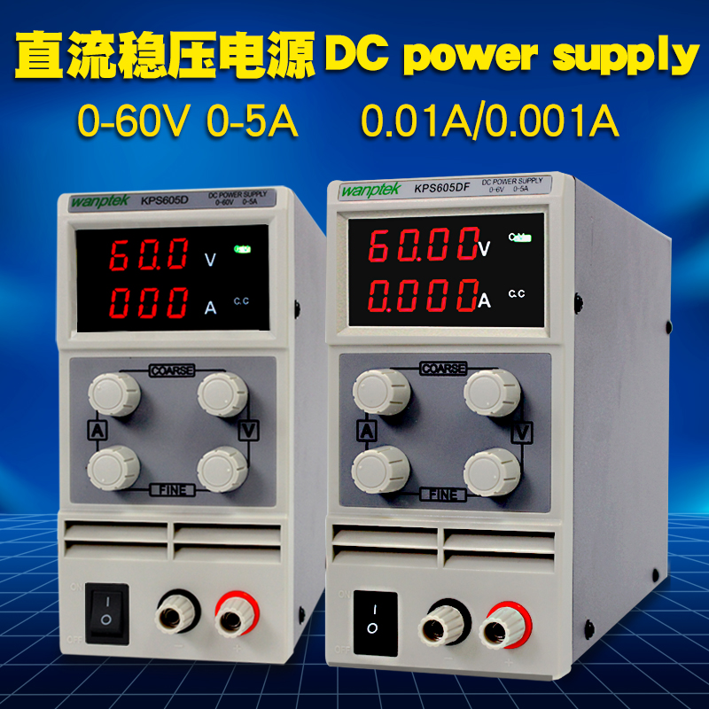 Wanptek KPS605D LED display Switching protection function , 0.01A  DC Digital Adjustable Power Supply for the lab cps 6011 60v 11a digital adjustable dc power supply laboratory power supply cps6011