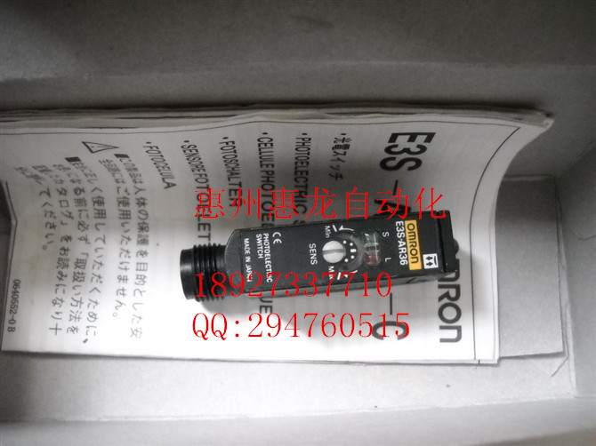 [ZOB] New original authentic OMRON Omron photoelectric switch E3S-AR36 2M factory outlets [zob] new original omron omron photoelectric switch e3s gs1e4 2m e3s gs3e4 2m