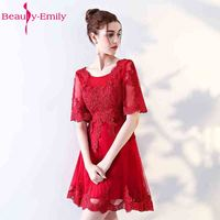 Beauty Emily Fashion Silver Red Short Lace Bridesmaid Dresses 2017 Sexy Tulle Appliques Formal Prom Gowns Short Pary Dress