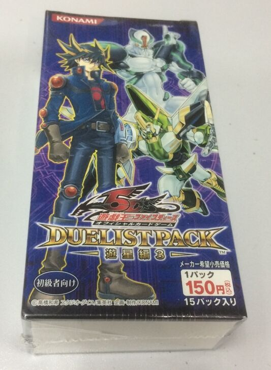 YuGiOh! Duelist Pack Yusei 3 1st Edition New And Sealed YuGiOh Booster Pack X1