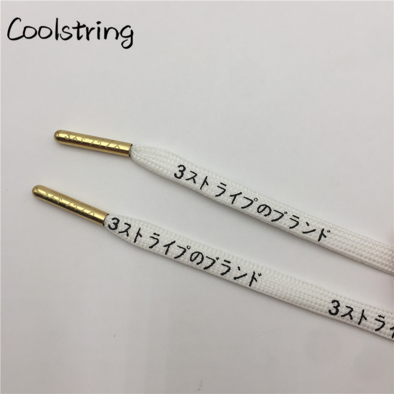 955170190b 2019 Coolstring /Shiny Seamless Hoodies Laces Metal Aglets Lasering  Japanese Letter Clothes DIY Shoestring Shoelaces Tips From Ajkobeshoes,  &Price; | ...