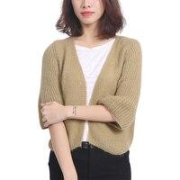 Women Sweater Open Stitch Puff Sleeve Autumn Winter Warm Sweater Cardigan Korean Tide Loose Wild Shawl