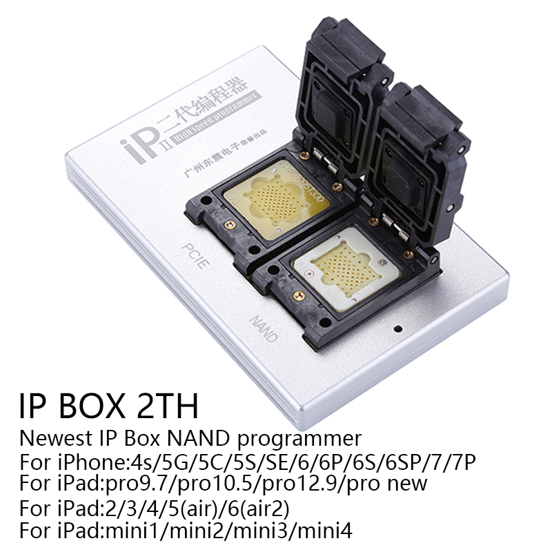 Newest IP BOX 2th Generation NAND PCIE 2in1 High Speed Programmer For iPhone 7 Plus/7/6S Plus / 6S /6 Plus/5S/5C / 5 And iPad 20 pcs lot lcd touch screen outer glass with frame bezel pre assembled repair parts tools for iphone 5 5c 5s 6 6s plus 7 plus