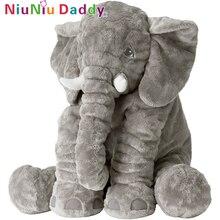 Niuniu Daddy 60CM Appease Elephant Pillow Infant Soft Stuffed Animal Elephant Plush Toy Baby Sleep Toys Bed Decoration Plush Toy