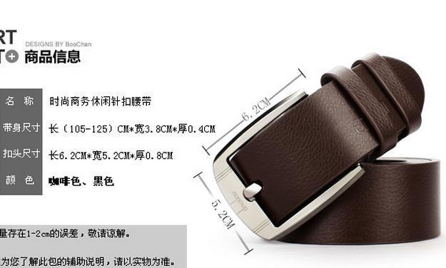 Кожаный ремень корейских студентов хит сезона Повседневная ремень моды случайные мужской кожаный ремень широкий пояс 122911