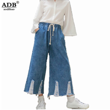 Aodibao Korean Apparel Boyfriend Ripped For Women Jeans Hole Washed Casual Vintage Elastic Wasit Denim Wide Leg Pants Femininas