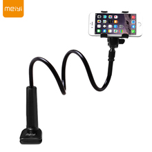 "MEIYI 360 Degree Flexible Arm Mobile Phone Holder Stand For Iphone 6s 6 plus for Samsung S6 S5 under 6"" phones Black"