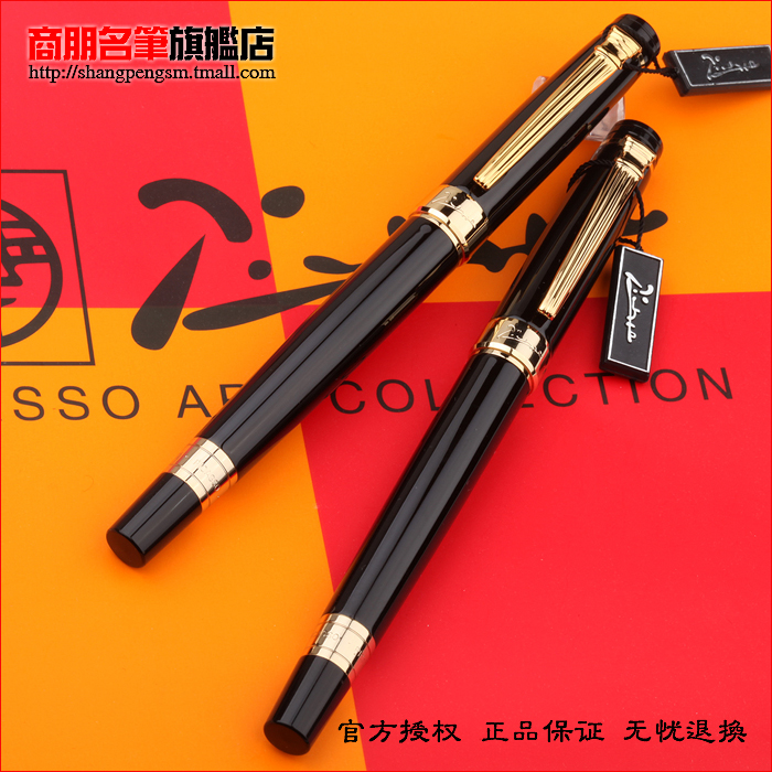 ФОТО Lovers of the pen picasso 917 pen picasso fountain pen gift box commercial gift