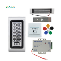 사무실 액세스 제어 시스템 키트 125 khz rfid 키패드 금속 보드 + 전기 잠금 + 도어 출구 스위치 + 전원 공급 장치 옵션