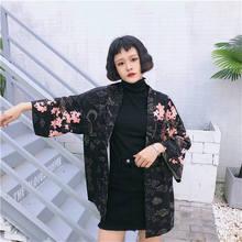 Kimono Cardigan Blouse Vintage