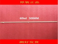 https://ae01.alicdn.com/kf/HTB1d02Xc56guuRkSmLyq6AulFXau/2-ช-น-508-ม-ลล-เมตร-LED-Backlight-strip-60-leds-สำหร-บ-Sharp-LCD.jpg