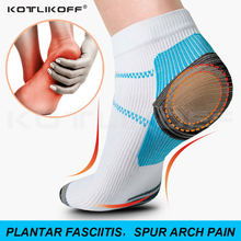 KOTLIKOFF Unisex Foot Compression Sock Anti-Fatigue Plantar Fasciitis Insoles Heel Spurs Arch Pain Sock Pads Breathable Socks