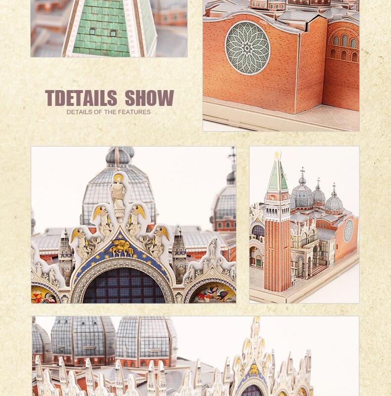 3D Puzzle Toys 107PCS Piazza San Marco in Venice Model MC209h ...