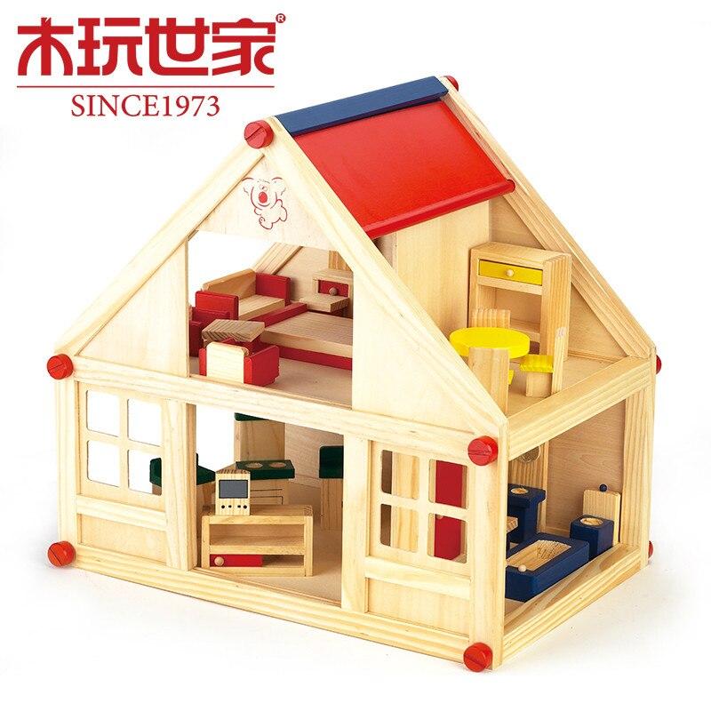 baby haus spielzeug werbeaktion shop f r werbeaktion baby haus spielzeug bei. Black Bedroom Furniture Sets. Home Design Ideas