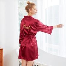 Daeyard Womens Robe Luxury Embroidery Wedding Bride Dressing Gown Silk Satin Short Kimono Bathrobe Solid Sleepwear