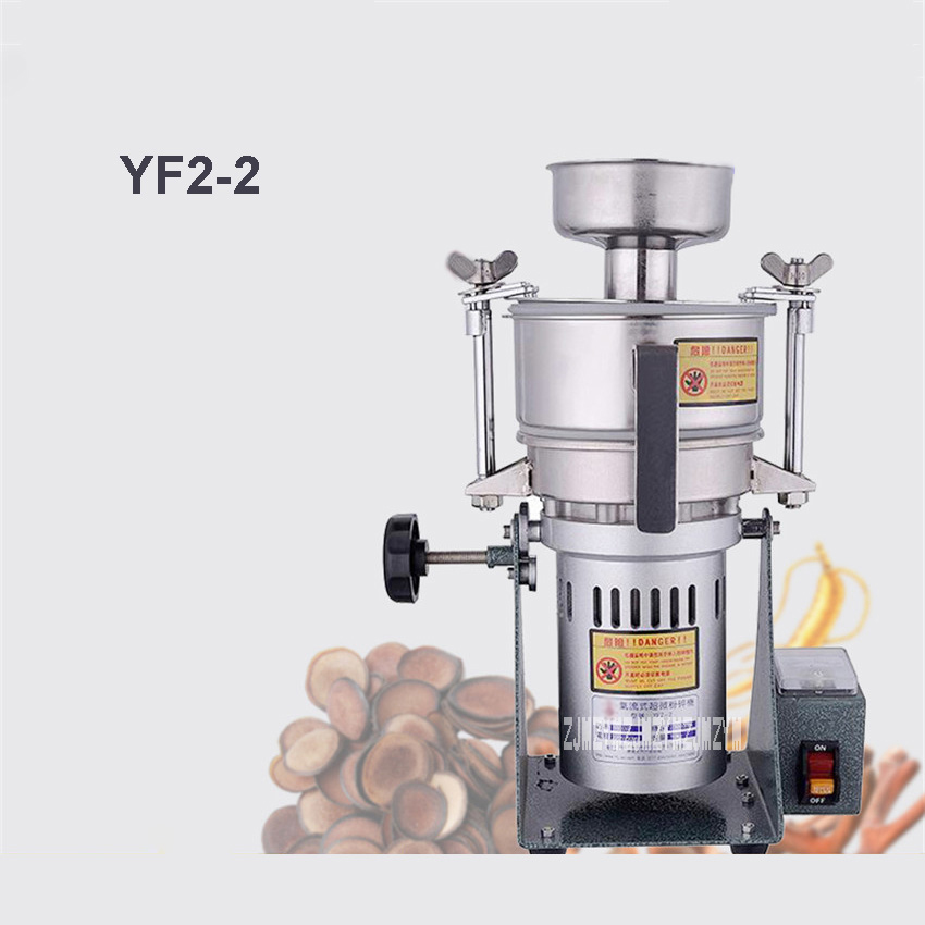 New Arrival YF2 2 Herbal Mill Herbs Crusher Airflow Type Powder Superfine Herb Grinder 300 500 Mesh 1800W 25000 rpm 110V / 220V