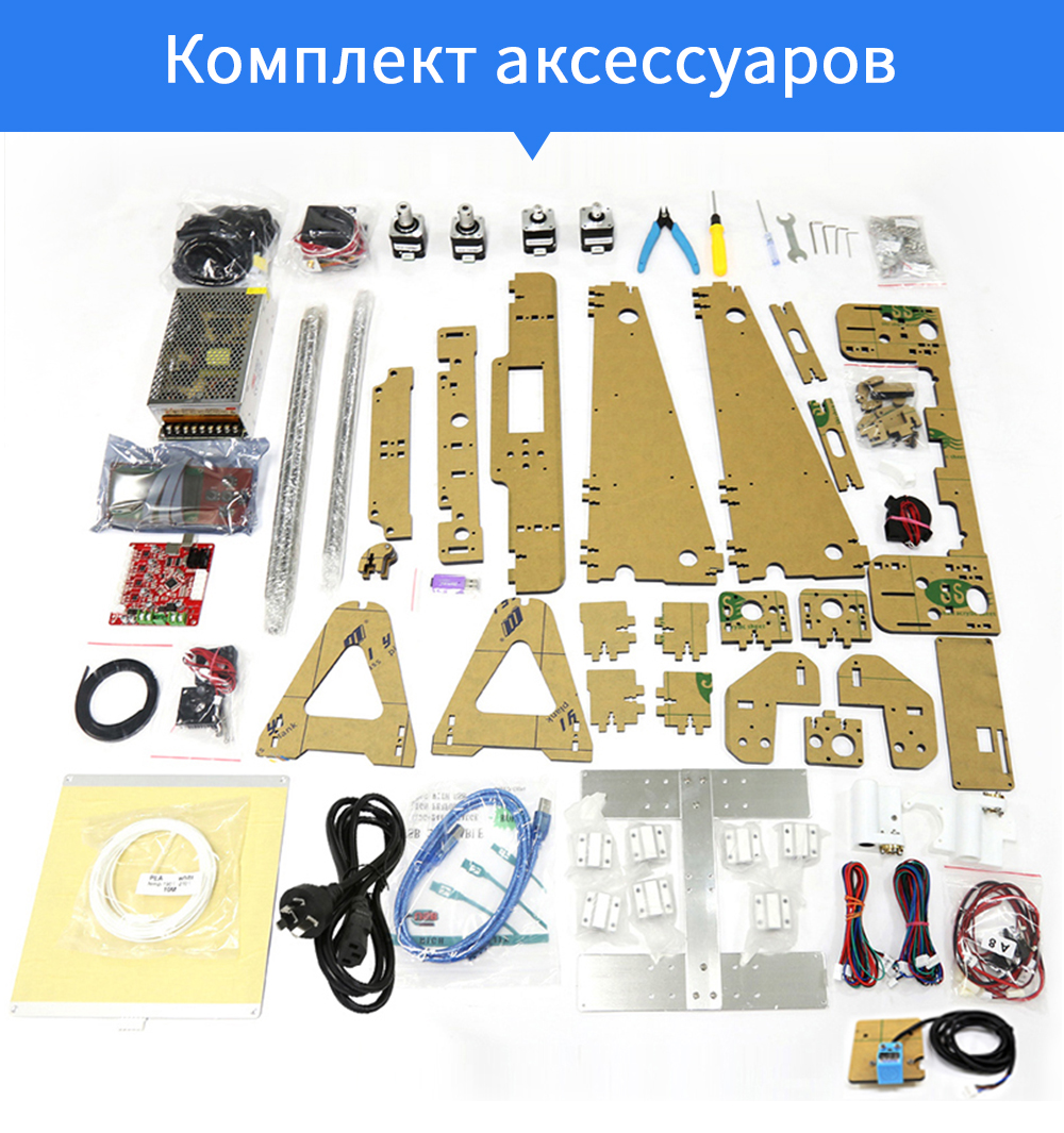 anet a8 russian (10)