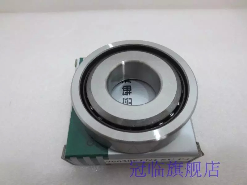 Cost performance 760207 SU P4 ball screw shaft high speed precision bearings cost justifying usability