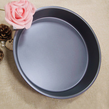 AIWILL 9 inch pizza dish round non-stick carbon steel pizza baking tray baking mold