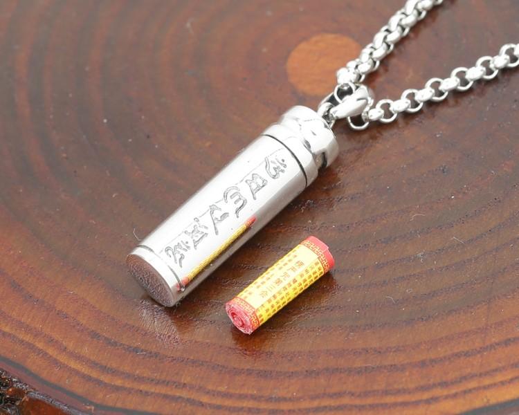 silver-pendant0104d