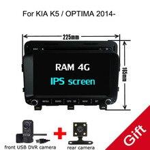 Android 9,0 PX5 Octa Core для KIA K5/Оптима 2014 2015 Magentis Автомобильный мультимедийный dvd-плеер gps навигации автомобильное радио, DVD плеер