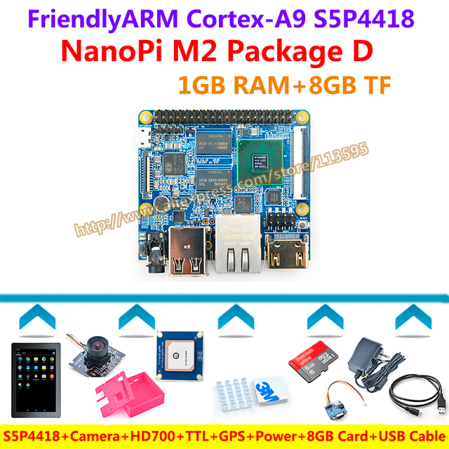 FriendlyARM NanoPi M2 ARM Board + \