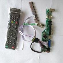 LVDS remote TV VGA