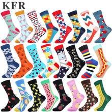 03396b6d4 Funny Cute Happy Socks Womens Men Colour crew cotton short with print casual  harajuku designer art female fashion socks summer