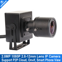 2.0MP 25fps HD 1080P Super Mini IP Camera 2.8-12mm Manual Varifocal Zoom Lens ONVIF P2P Plug&Play With Bracket PC&Moblie View
