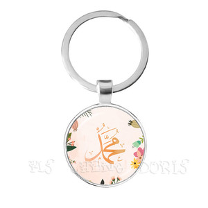 Image 4 - New Fashion Men Women Allah Islam Religious Muslim Keychain For Middle Esat Arab 25mm Glass Dome Cabochon Keyholder Ring Jewelry