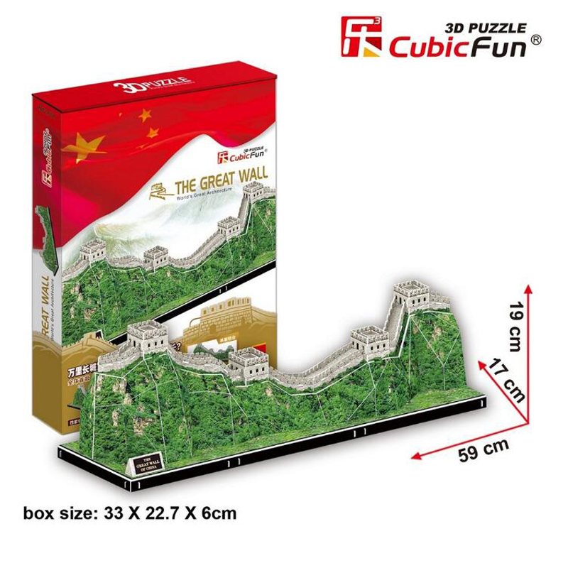 CubicFun Educational Puzzle Toy DIY Paper 3D Puzzle World's Famous Construction The Great Wall Model Hardcover Version Kids Toys st peter s basilica cubicfun 3d educational puzzle paper