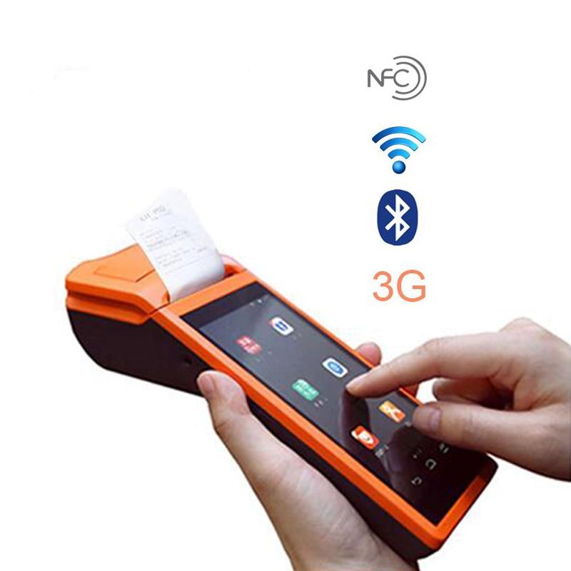 V1 Handheld Takeout անդորրագիր - Գրասենյակային էլեկտրոնիկա