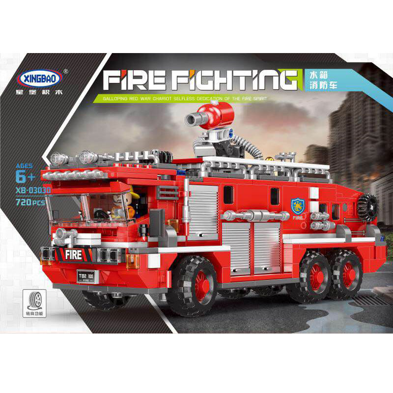 XINGBAO 03030 City Toys Series The Water Tank Fire Truck Set Building Blocks Bricks Kids Toys Car Model Birthday Christmas Gifts