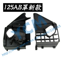 New Type GY6 125 150cc Cover Plastic Part Modified 152QMI 157QMJ Drop Shipping