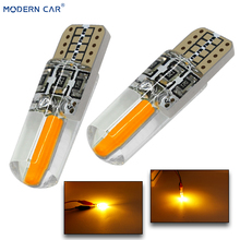 MODERN CAR 2pcs T10 led Silicone Shell COB 194 168 Auto Red Yellow Blue Car Light Bulbs Reading Dome W5W LED Lamp Styling