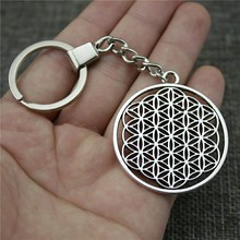 47x42mm The Flower Of Life, Seed Life Keychain Men Jewelry New Vintage Party Gift Dropshipping Jewellery