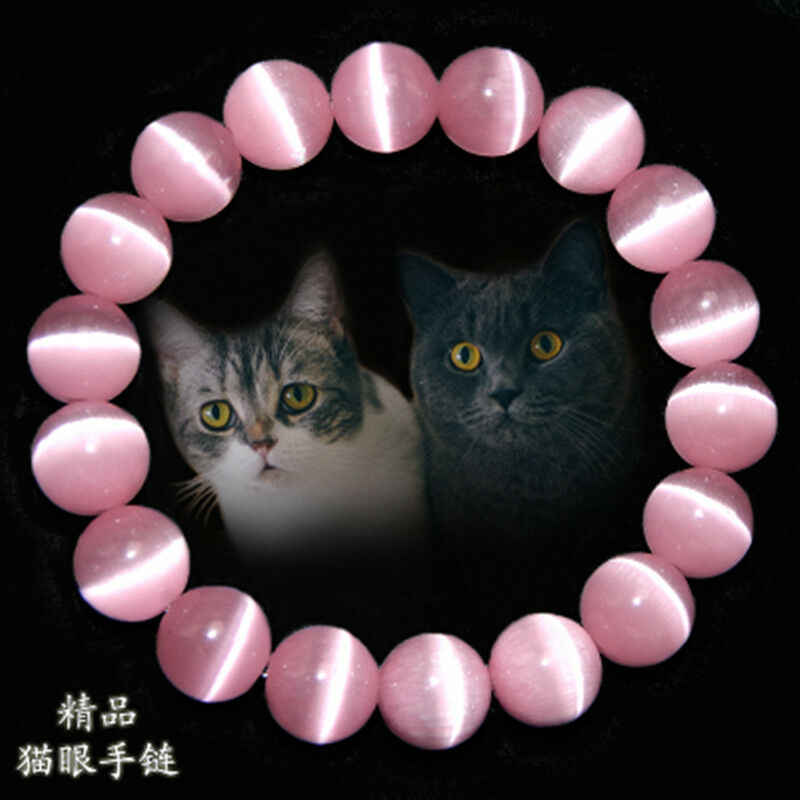 ใหม่ 8 มม. ธรรมชาติสีชมพูแมวตาหินอัญมณีลูกปัดเครื่องประดับสร้อยข้อมือกำไลข้อมือหยกเครื่องประดับคริสตัล