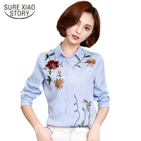 2017 Spring New Embroidered Striped Shirt Female Long Sleeve Korean Version Women Blouse Coat Large Size
