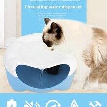 Милый питомец автоматический дозатор воды электрический кислорода фильтр кошка бутылочка для подачи воды в Поильник для собак, миска для фонтанчика питьевой воды